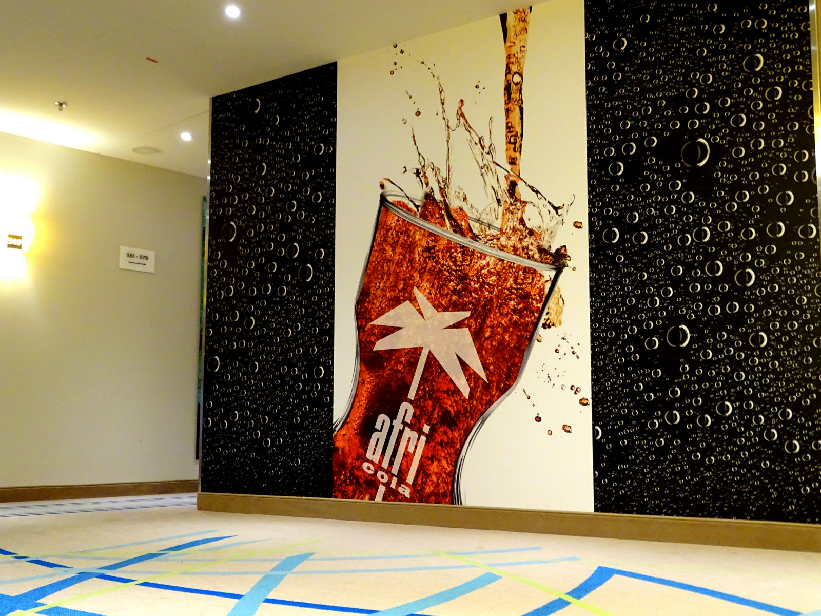 Afri-Coke-Design